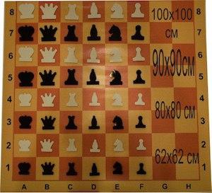 Фигуры для демонстрационной шахматной доски 100 х 100 см