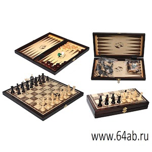 """шахматы + шашки + нарды """"БОЛЬШИЕ"""""""