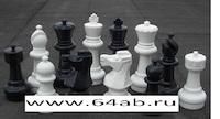 шахматные кубки в ассортименте
