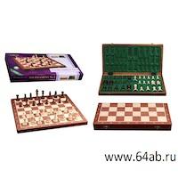 "шахматы ""Турнирные 6"""