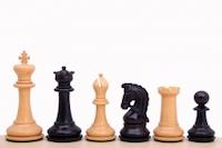 Шахматные фигуры  Индийские Sultan Ebonised  10 см