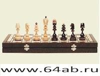 шахматы Рим