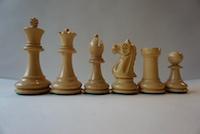 Шахматные фигуры Oxford Ebonised  9,5 см