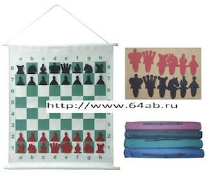 """демонстрационная шахматная доска """"Тубус"""" (без магнитов)"""