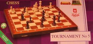 шахматы Турнирные 5