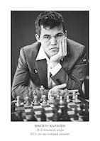 фотографии всем чемпионов мира по шахматам среди мужчин