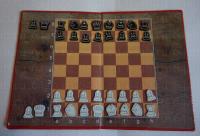 """Шахматы магнитные -""""Книжка"""" малая"""