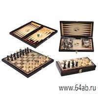 """шахматы + шашки + нарды """"БОЛЬШИЕ"""", код 179 / 141"""