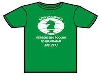 футболка детская, подростковая, взрослая