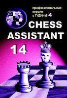 Chess Assistant 14 Профессиональный пакет + Гудини 4 + 6 000 000 партий (DVD)