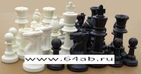 шахматные фигуры пластмассовые без утяжеления, король 6,35 см